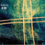 copertina Sosuu
